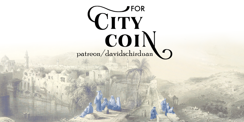 ForCityCoin_teaser.png